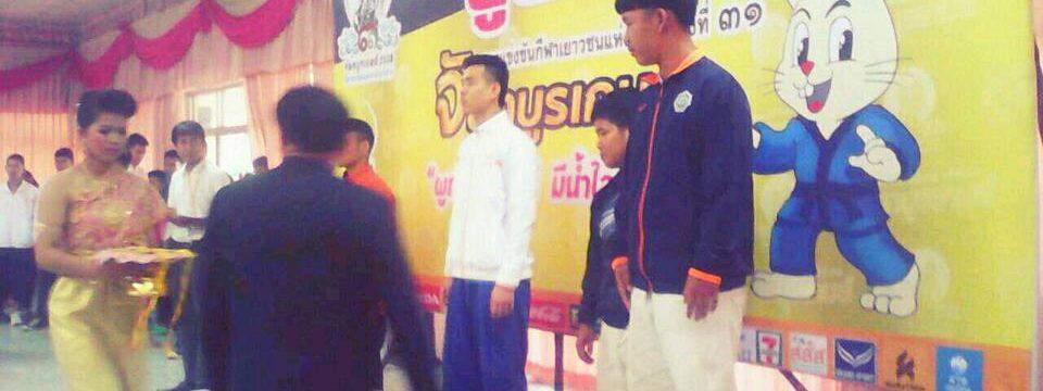 นักกีฬายูยิตสู ปทุมธานี คว้า1เหรียญทองแดง การแข่งชันกีฬาเยาวชนแห่งชาติครั้งที่ 31