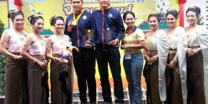 พุทธกานต์ ขิมสุข คว้าเหรียญสนุ๊กเกอร์หกแดงพร้อมกับคว้ารางวัลนักกีฬายอดเยี่ยม การแข่งขันกีฬาเยาวชนแห่งชาติครั่งที่ 31