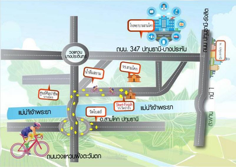 carfreeday2015_map